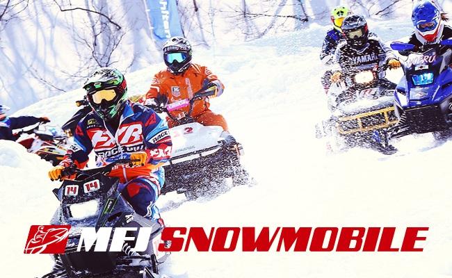 MFJ SNOWMOBILE